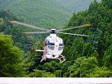 JA800H - Hirata Gakuen Eurocopter EC135 (all models) aircraft