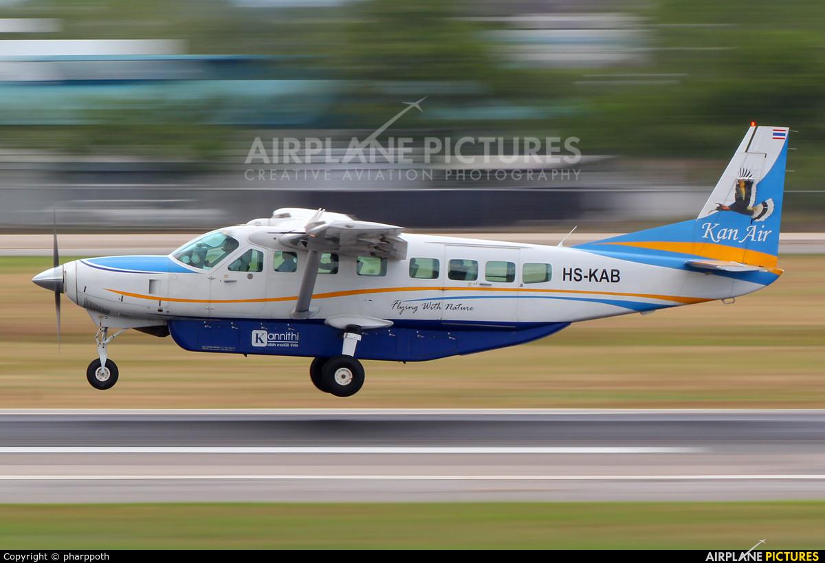 Kan Air HS-KAB aircraft at Chiang-Mai