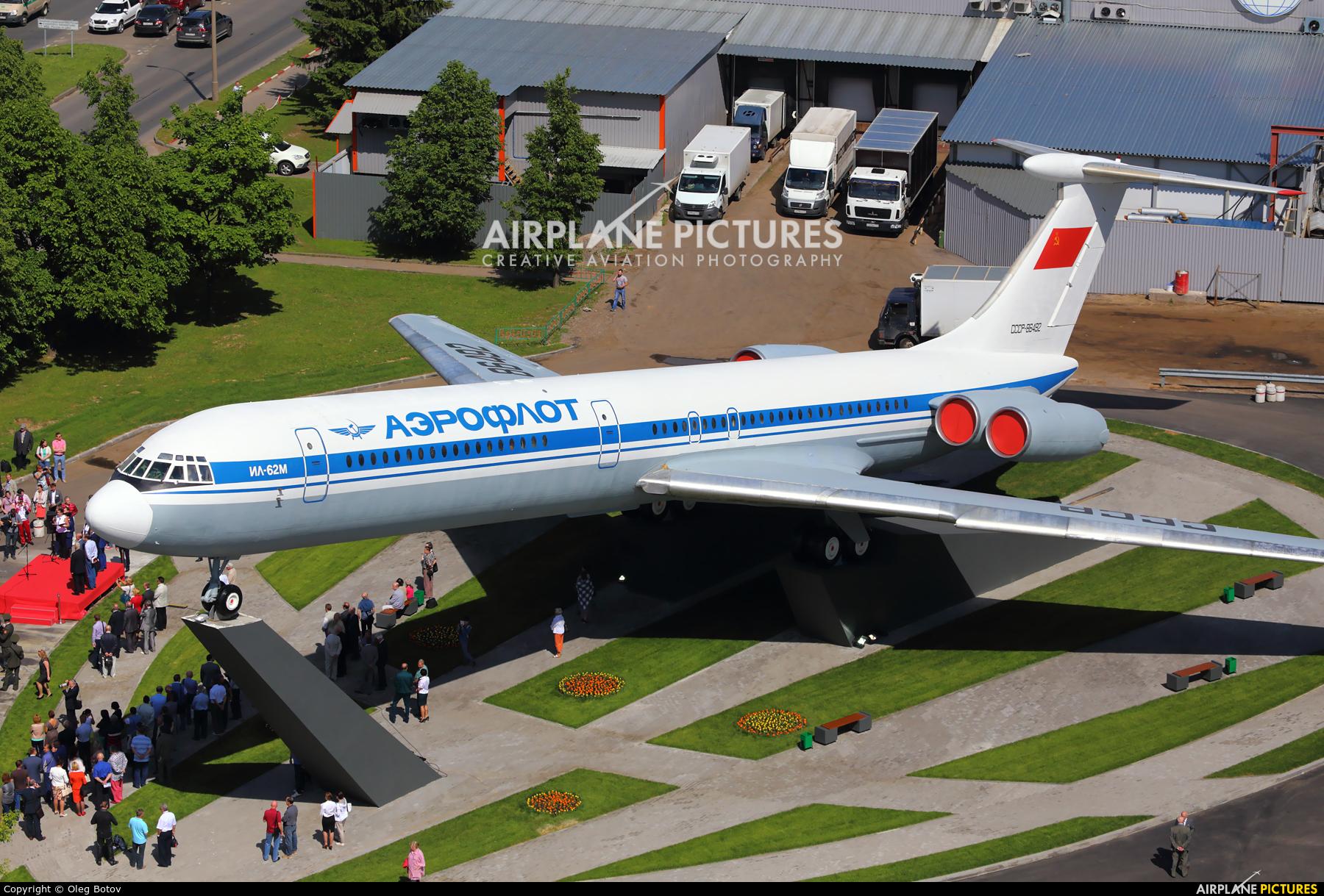 Aeroflot CCCP-86492 aircraft at Moscow - Sheremetyevo