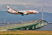B-1907 - China Eastern Airlines Boeing 737-800 aircraft
