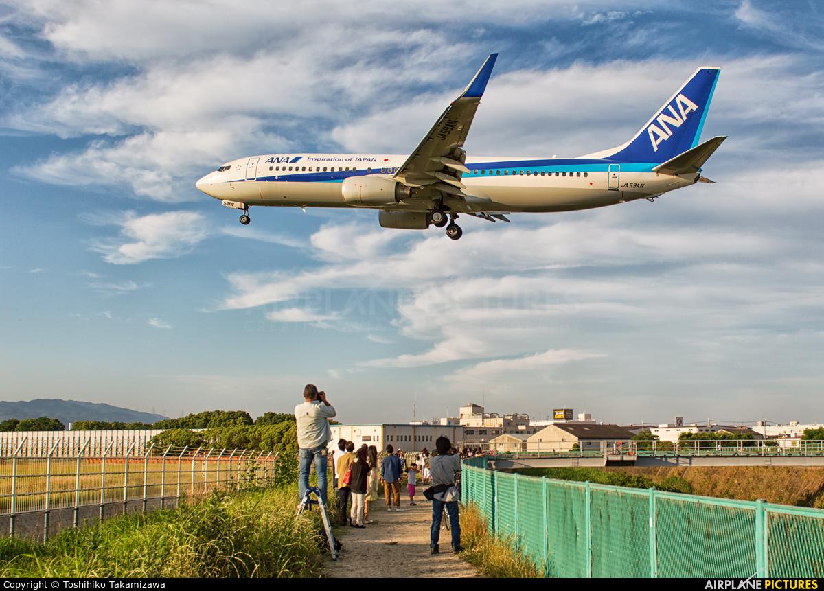 ANA - All Nippon Airways JA59AN aircraft at Osaka - Itami Intl