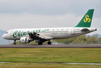B-6863 - Spring Airlines Airbus A320
