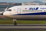 JA8567 - ANA - All Nippon Airways Boeing 767-300 aircraft