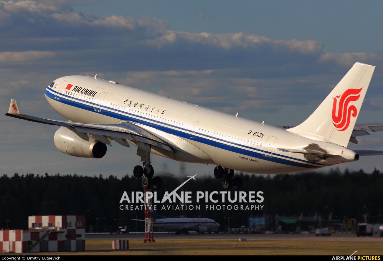 Air China B-6533 aircraft at Minsk Intl