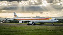 EC-IZY - Iberia Airbus A340-600 aircraft