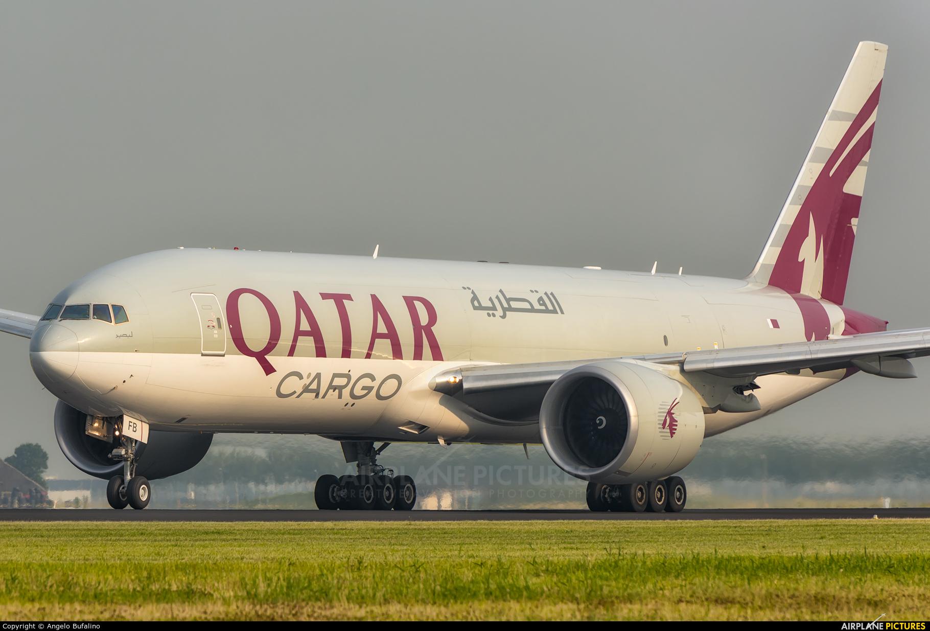 Qatar Airways Cargo Tracking - oloom.