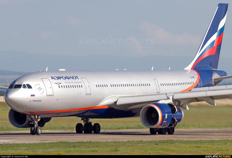 Aeroflot VQ-BBF aircraft at Simferepol Intl