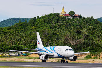 HS-PPB - Bangkok Airways Airbus A319