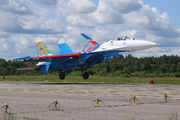 "03 - Russia - Air Force ""Russian Knights"" Sukhoi Su-27 aircraft"