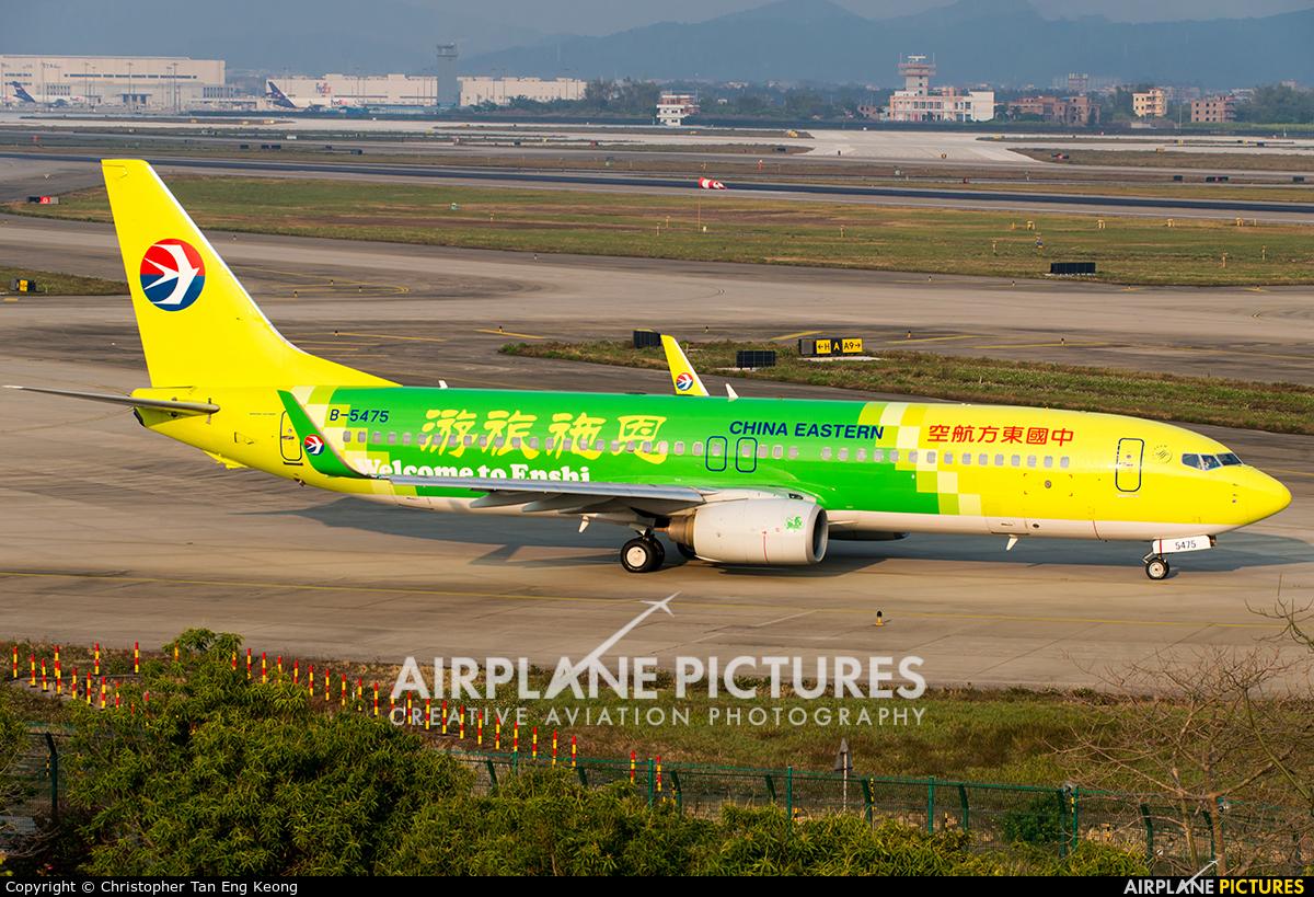China Eastern Airlines B-5475 aircraft at Guangzhou - Baiyun