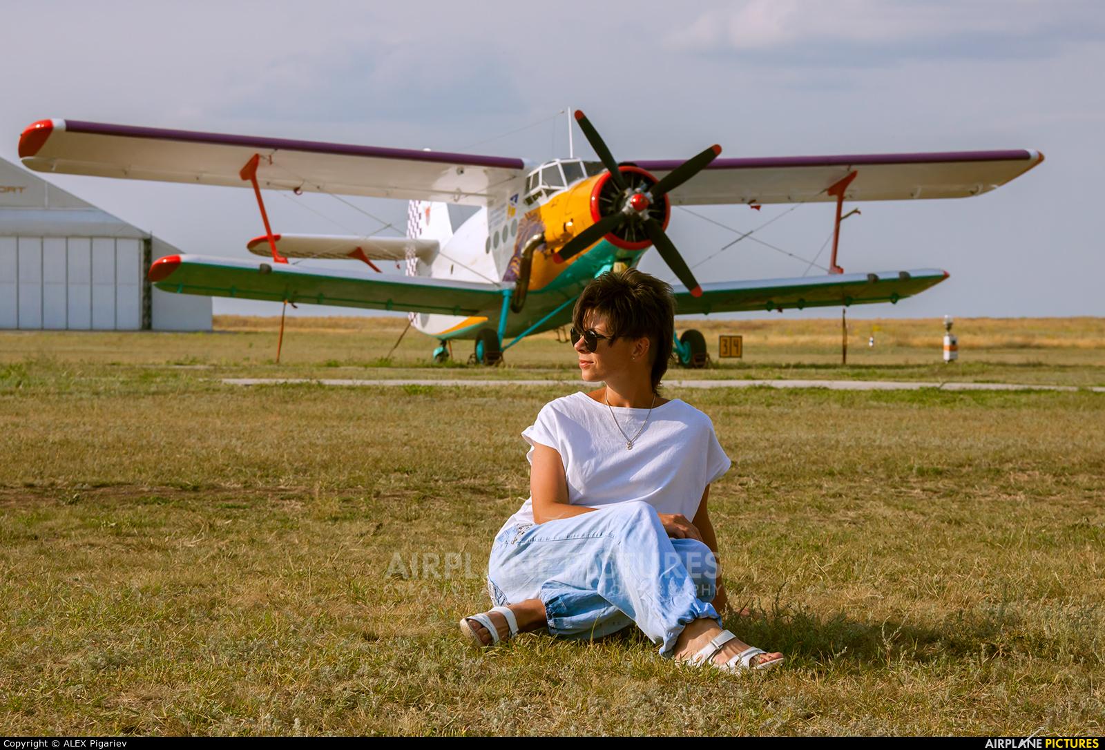 Private UR-GRI aircraft at Odessa Hydroport