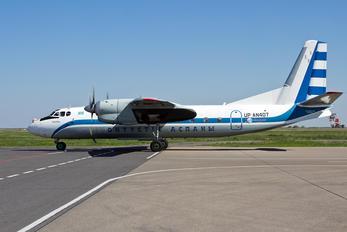 UP-AN407 - Ontustik Aspany Antonov An-24