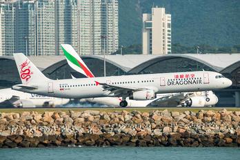 B-HTG - Dragonair Airbus A321