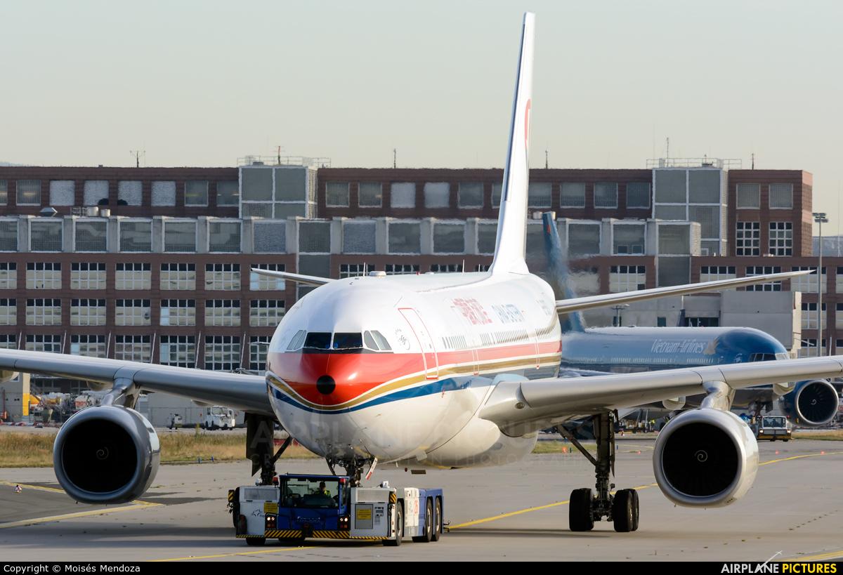China Eastern Airlines B-5937 aircraft at Frankfurt