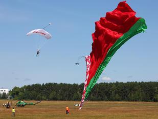 - - Belarus - DOSAAF Parachute Parachutist