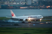 JA8980 - JAL - Japan Airlines Boeing 767-300 aircraft