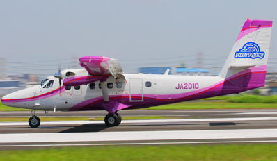 JA201D - First Flying de Havilland Canada DHC-6 Twin Otter