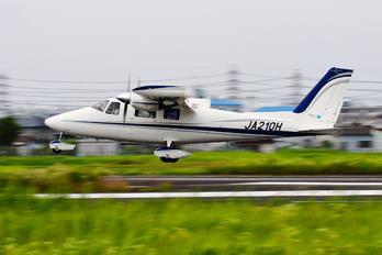 JA210H - Hirata Gakuen Vulcanair P68C