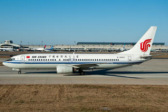 B-2643 - Air China Boeing 737-800