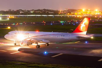 A6-ANA - Air Arabia Airbus A320