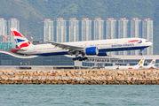 G-STBE - British Airways Boeing 777-300ER aircraft