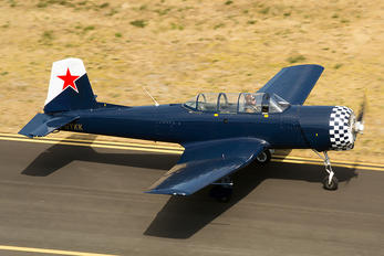 C-GYKK - Private NanChang CJ-6A
