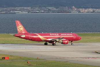 B-6298 - Juneyao Airlines Airbus A320