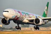 B-16703 - Eva Air Boeing 777-300ER aircraft