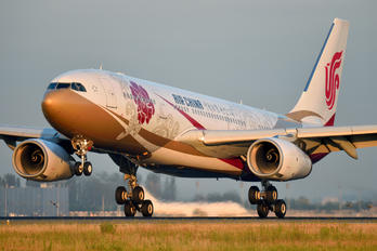B-6075 - Air China Airbus A330-200