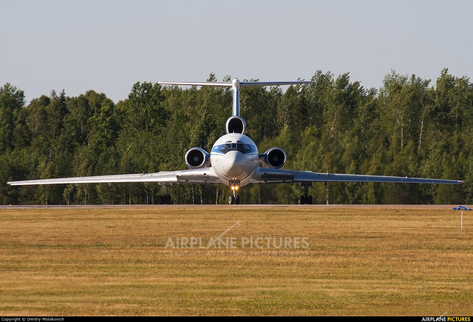 Belavia EW-85741 aircraft at Minsk Intl