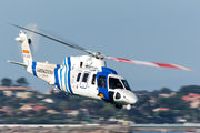 EC-JES - Spain - Coast Guard Sikorsky S-76B aircraft