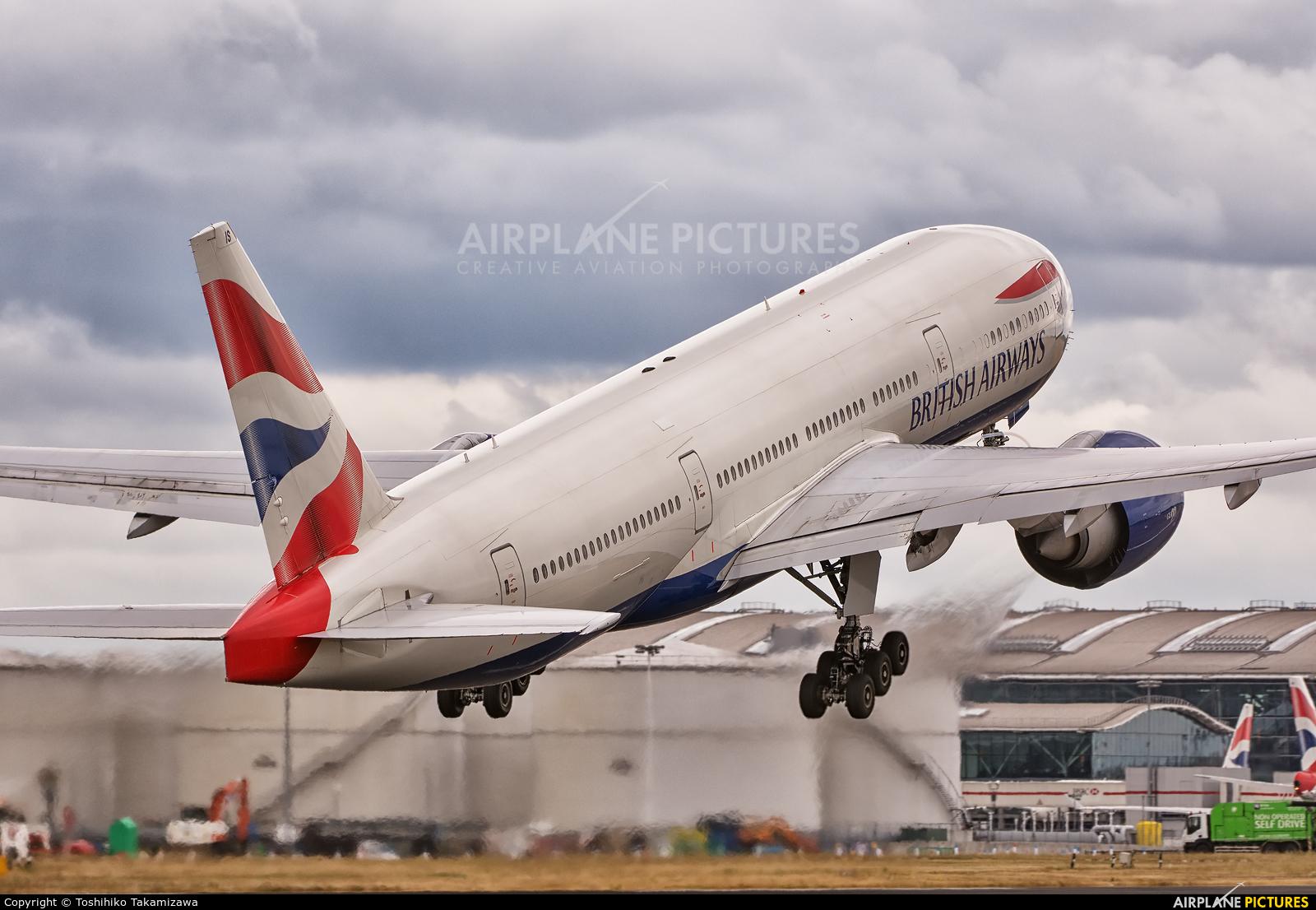 British Airways G-VIIS aircraft at London - Heathrow