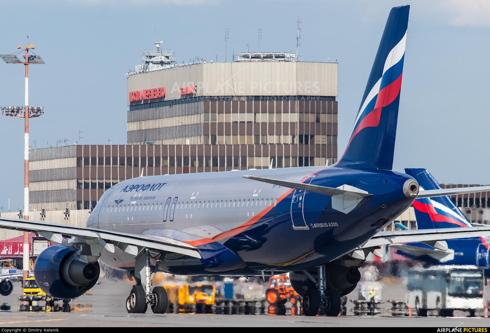 Aeroflot VP-BTI aircraft at Moscow - Sheremetyevo