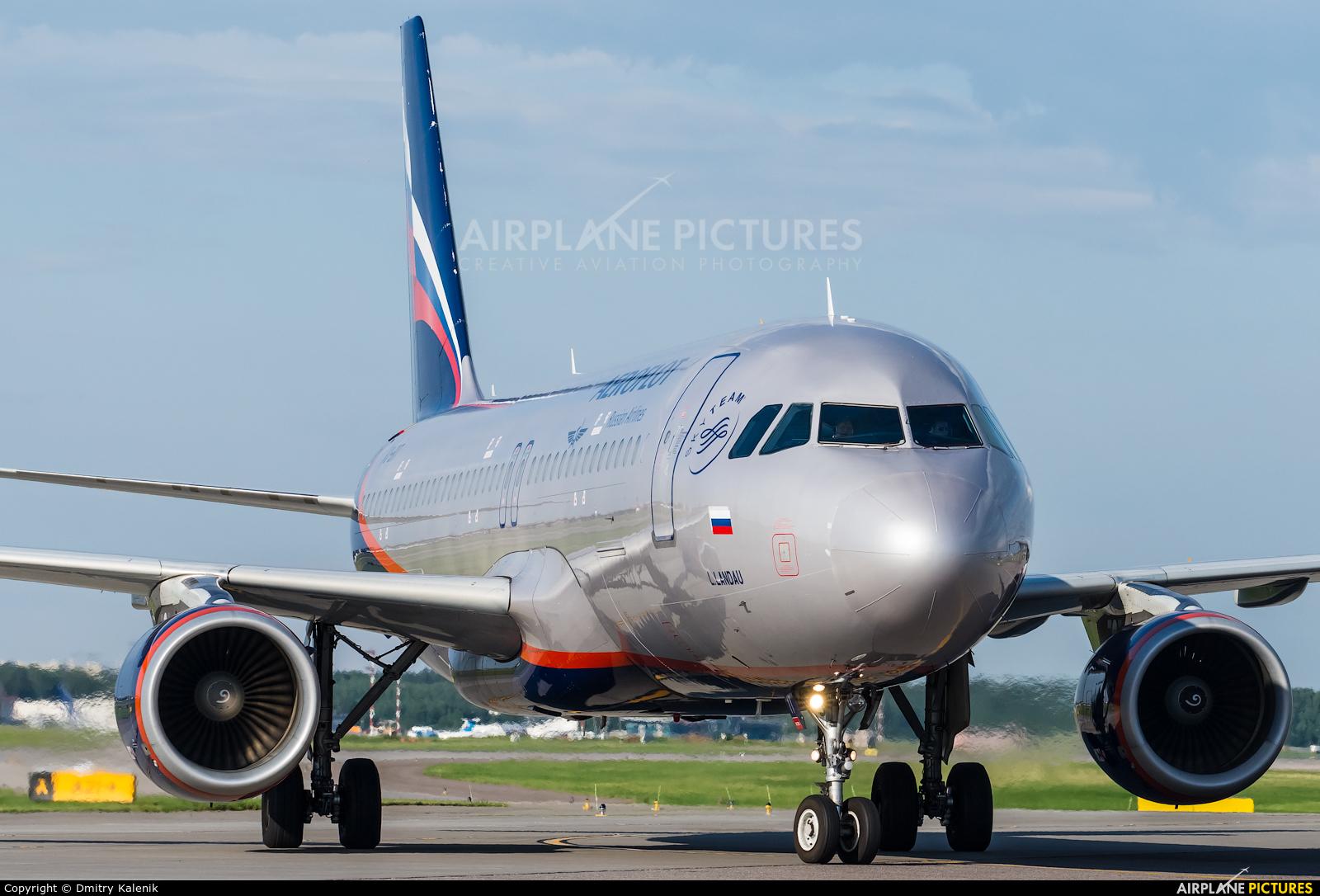 Aeroflot VQ-BIT aircraft at Moscow - Sheremetyevo
