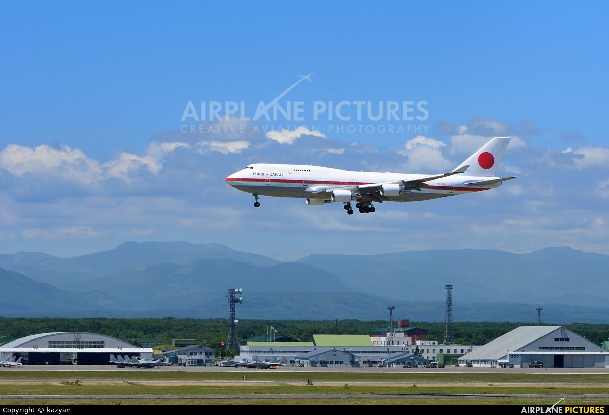 Japan - Air Self Defence Force 20-1101 aircraft at Chitose AB