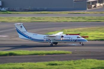 JA722A - Japan - Coast Guard de Havilland Canada DHC-8-300Q Dash 8