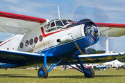 HA-MKF - Private Antonov An-2 aircraft