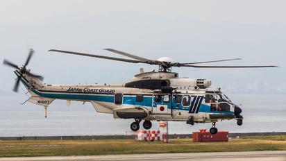 JA687A - Japan - Coast Guard Eurocopter EC225 Super Puma