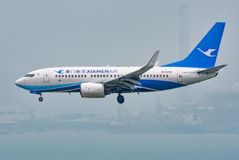 B-5216 - Xiamen Airlines Boeing 737-700