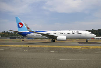 B-6299 - Hebei Airlines Boeing 737-800