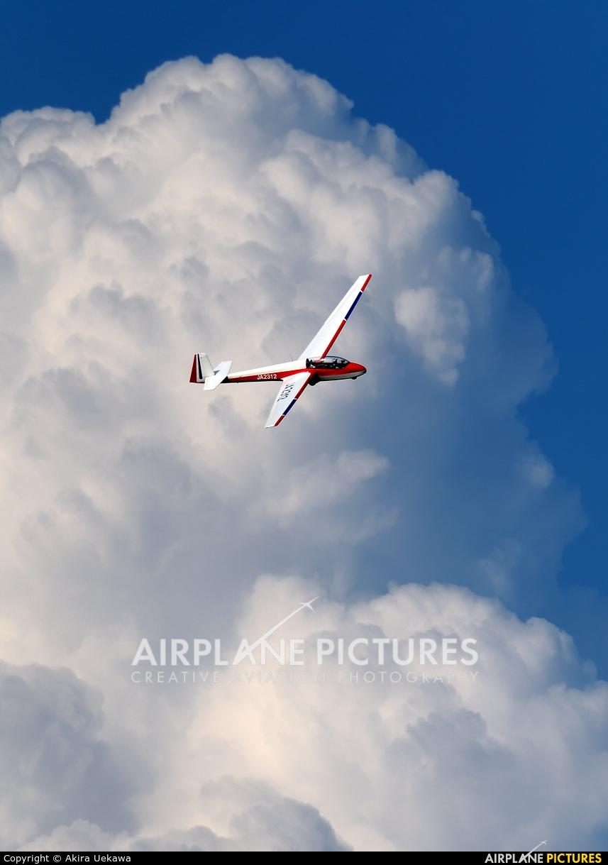 Tokai University Aviation Club JA2312 aircraft at Menuma