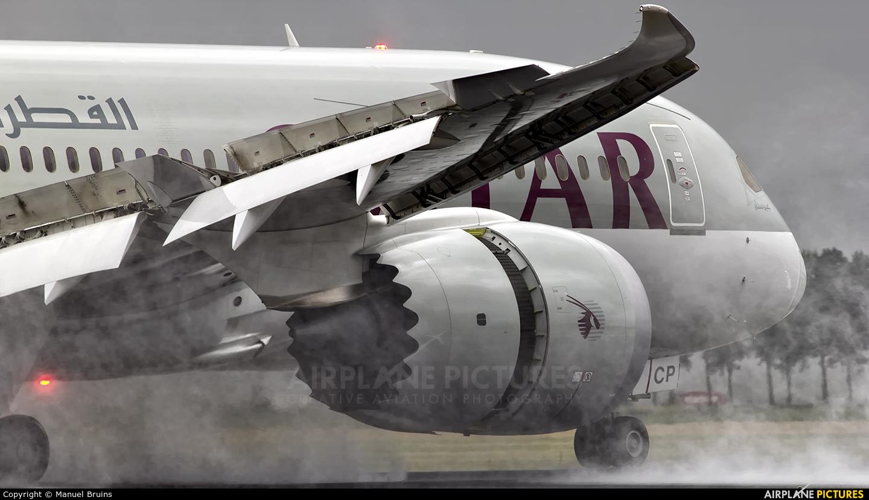 Qatar Airways A7-BCP aircraft at Amsterdam - Schiphol