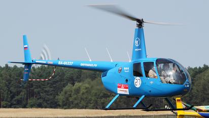 RA-06227 - Private Robinson R44 Astro / Raven