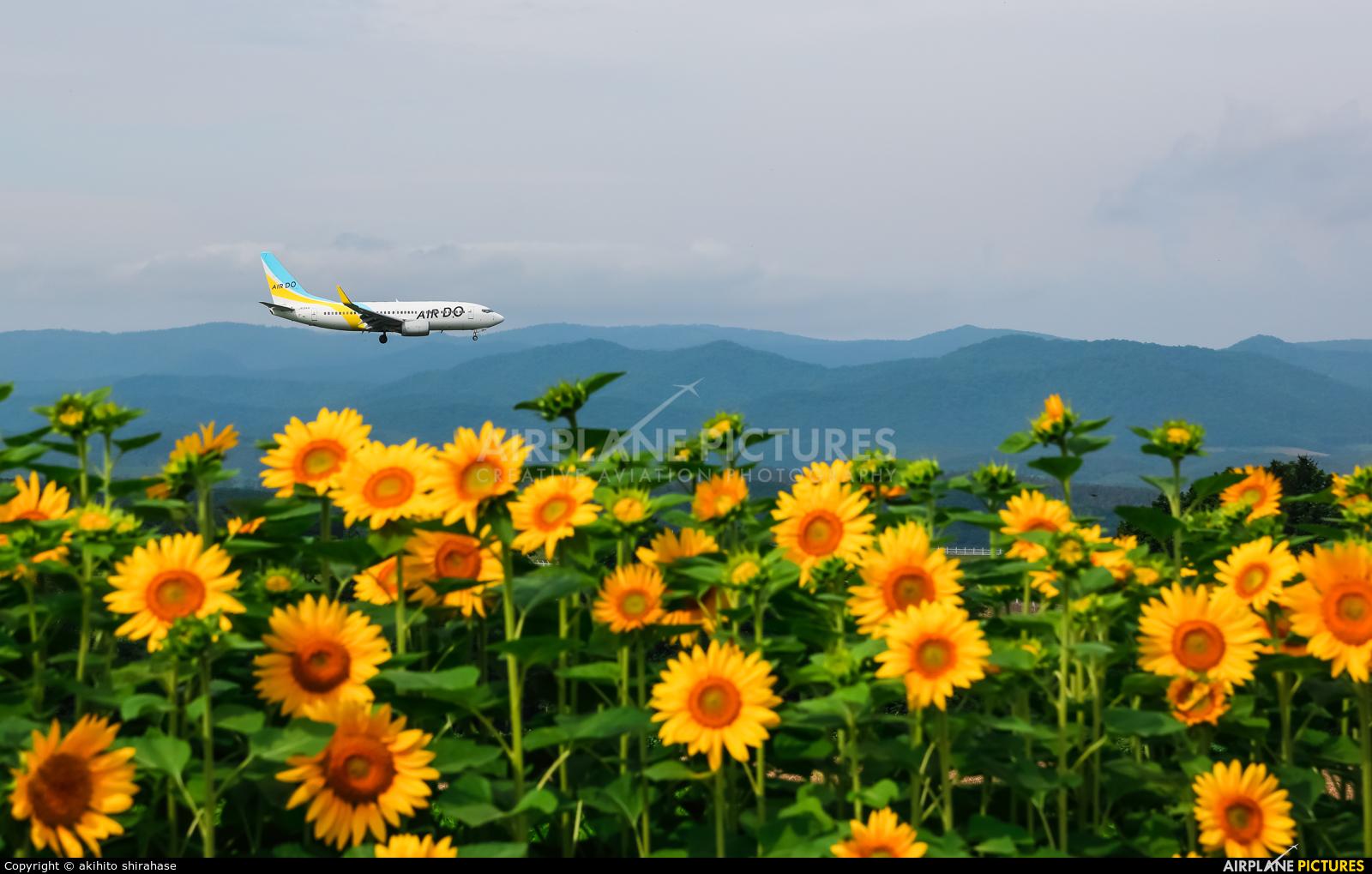 Air Do - Hokkaido International Airlines JA01AN aircraft at Asahikawa