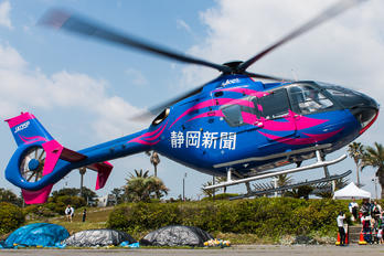 JA135P - Shizuoka Air Commuter Corporation Eurocopter EC135 (all models)