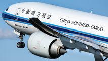 B-2075 - China Southern Cargo Boeing 777F aircraft