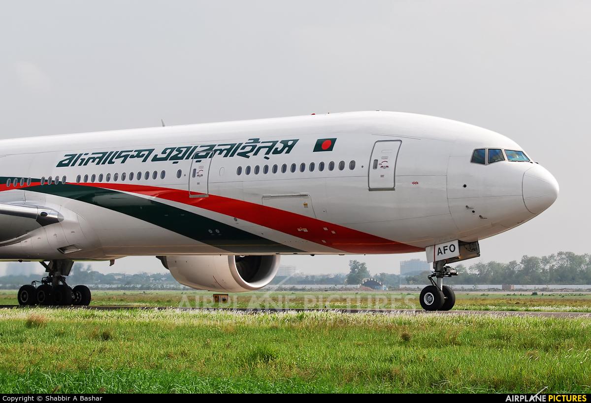 Biman Bangladesh S2-AFO aircraft at Dhaka - Hazrat Shahjala Intl