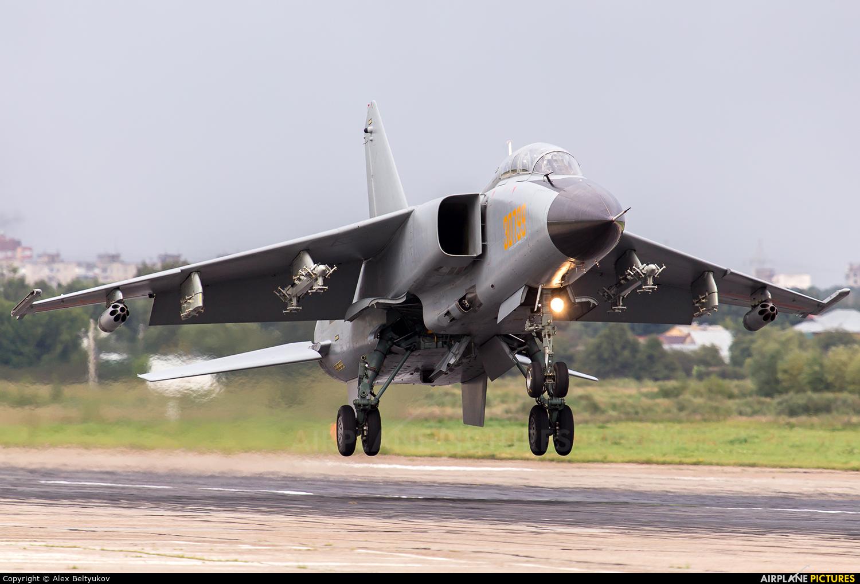 30799 - China - Air Force Xian JH-7A at Ryazan - Dyagilevo ...