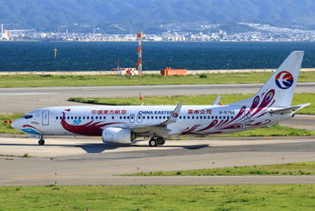 B-5756 - China Eastern Airlines Boeing 737-800