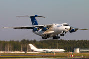 YK-ATA - Syrian Air Ilyushin Il-76 (all models) aircraft
